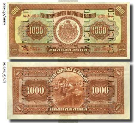 1000BGN1922