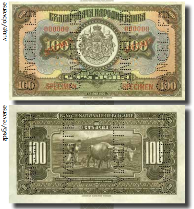 100BGN1922