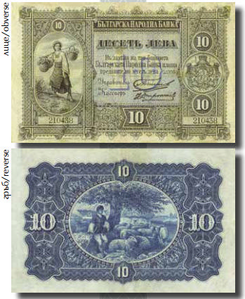 10BGN1890