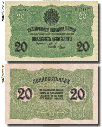 20BGN1916