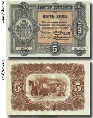 5BGN1899