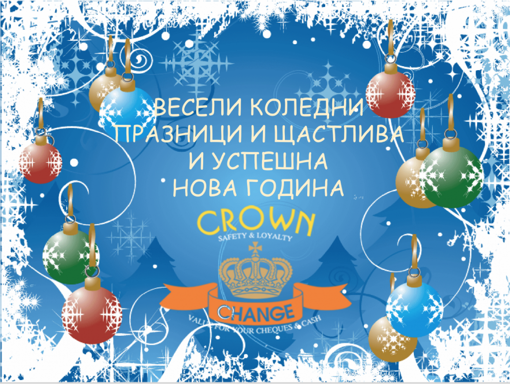 happy-holidays-from-crown-change