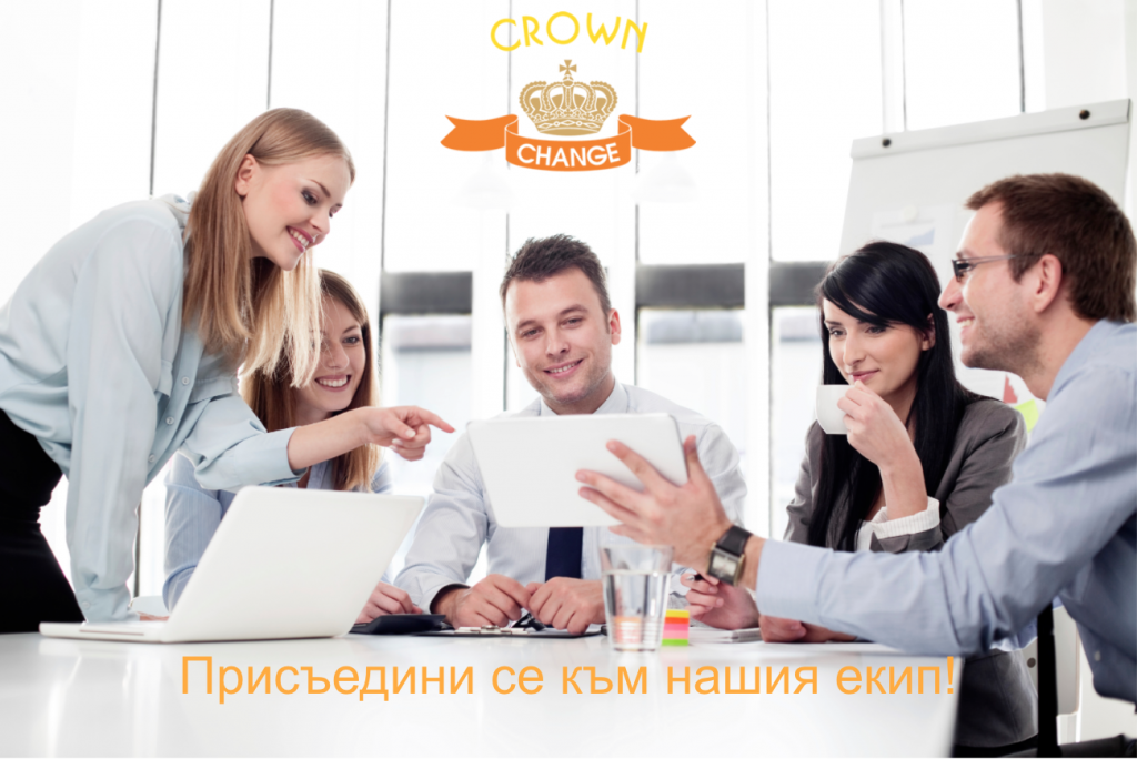 join_team_Crown